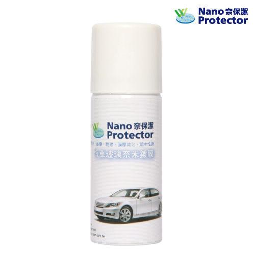 NanoProtector奈保潔汽車玻璃奈米鍍膜(50ml) - 超疏水、超耐刮,雨刷不會跳