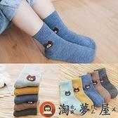 5雙 兒童襪子純棉中筒襪寶寶襪子秋冬薄款【淘夢屋】