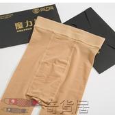 魔力襪15D防勾絲瘦腿襪正品鋼絲襪春秋夏神褲女薄款打底連褲絲襪