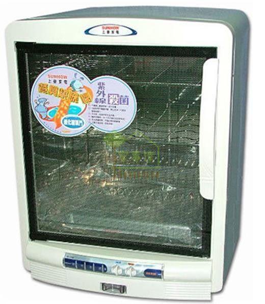 [ 家事達]上豪 紫外線三層烘碗機KU- DH-3765