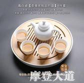 川樸 德化白瓷茶具套裝 家用簡約蓋碗茶杯茶壺功夫茶具陶瓷泡茶碗QM『摩登大道』