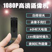 迷你攝像頭攝像機微型高清迷你便攜式隨身錄像錄音無線夜視攝像頭 JD4736【3C環球數位館】-TW