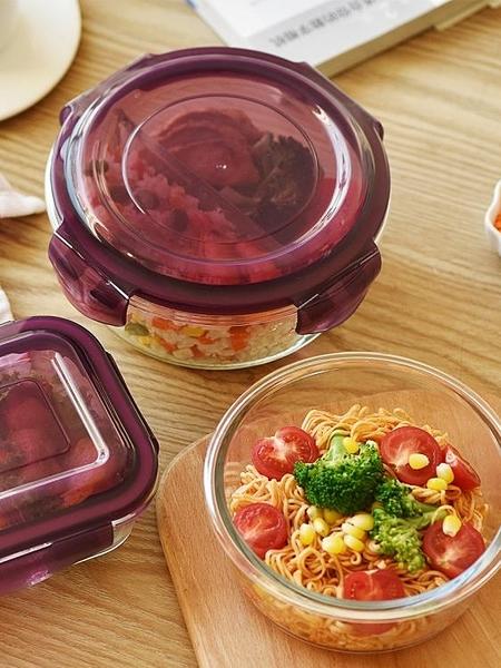 耐熱玻璃飯盒大容量保鮮盒密封碗便當盒套裝長方形微波爐加熱飯盒 艾瑞斯居家生活