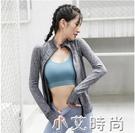 腰精的秘密運動t恤女茄克外套女秋裝緊身拉錬長袖休閒披肩 小艾新品