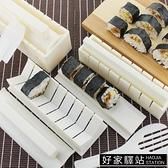 做壽司模具套裝壽司器 紫菜包飯工具壽司機壽司工具套裝飯團
