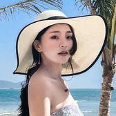 遮陽帽 草帽子女夏大檐防曬遮陽沙灘帽可折疊太陽帽海邊度假【中秋節禮物好康八折】