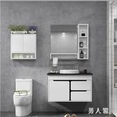 北歐浴室櫃組合落地式中小戶型洗手臉盆洗漱臺衛生間面盆現代簡約 PA15300『男人範』
