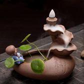 紫砂創意倒流香爐檀香塔香家用室內熏香爐陶瓷禪意擺件【聖誕節交換禮物】