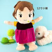Hamee 正版授權 阿爾卑斯山少女 小天使 小蓮 海蒂 35cm 絨毛娃娃 玩偶禮物 懷舊卡通 7714H
