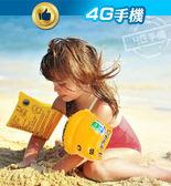 一組兩入 成人兒童手臂圈 游泳圈 雙氣囊 浮力手臂浮圈 學習游泳裝備 【4G手機】