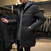 羽絨外套男裝 保暖多款式白鴨絨連帽外套 艾爾莎【TME5235】