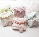 蕾絲衛生巾包高檔立體棉線刺繡緞布裝放衛生棉收納包姨媽巾包 至簡元素