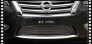 【車王小舖】日產 Nissan NEW SENTRA 中網框 下中網框 下水箱護罩 水箱護罩