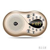 收音機老年人迷你袖珍fm調頻廣播半導體小型隨身聽外放微型播放器 zh2265【優品良鋪】