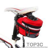 戶外騎行車后包 自行車尾包 山地車鞍座包 可擴展單車坐墊包「Top3c」