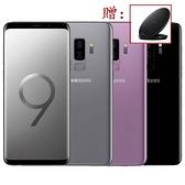 全新未拆SAMSUNG Galaxy S9 64G 5.8吋(G960高通單卡) 完整盒裝 店面保固一年