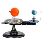 太陽月亮地球三球運行儀 帶燈學生用教學模擬儀器 公自轉兒童擺件
