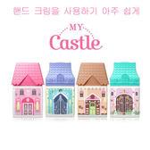 【Miss.Sugar】韓國Etude House 童話夢境 城堡護手霜 4種可選【K4003761】
