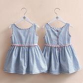 寶寶條紋背心裙 女童洋裝連身裙