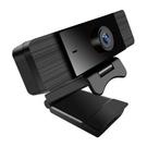 台式電腦攝像頭1080p帶麥克風一體usb外置筆記本外接免驅網課專用帶支架 一米陽光