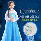 【Alice Shop】萬聖節 冰雪奇緣 艾莎公主 迪士尼公主 兒童禮服 迪士尼艾莎蘇菲亞 洋裝 幼稚園派對