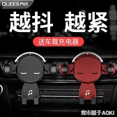 車載手機支架汽車用出風口車上卡扣式創意萬能通用多功能支撐導航「青木鋪子」