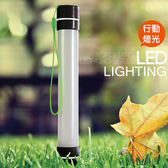 LED手電筒 超強亮度 手電筒 led 充電式 行動光源 【創意巴巴】