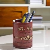 那瀾多好創意可愛歐式復古筆筒兒童學生文具商務辦公多功能收納桶