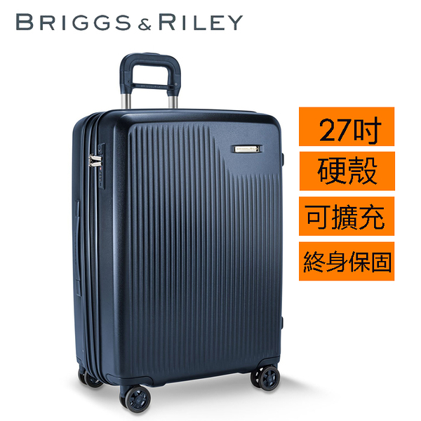 【BRIGGS & RILEY】SYMPATICO硬殼可擴充四輪行李箱27吋(四色可選)