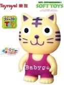 *babygo*Toyroyal樂雅軟膠系列-小虎
