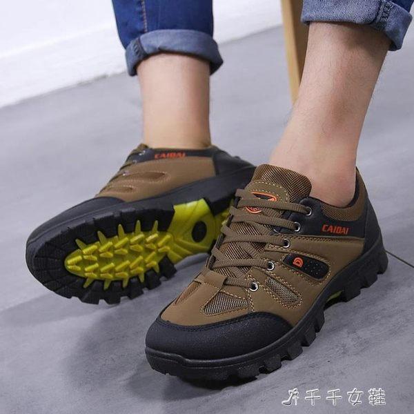 登山鞋英倫男休閒鞋戶外防滑爬山徒步鞋山地運動旅游鞋「千千女鞋」