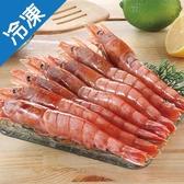阿根廷天使紅蝦L1   2KG/盒【愛買冷凍】