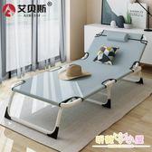 折疊床單人床家用成人午休床午睡躺椅辦公室簡易床行軍陪護