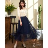 CANTWO釘珠綴飾雙層網紗長裙-共三色
