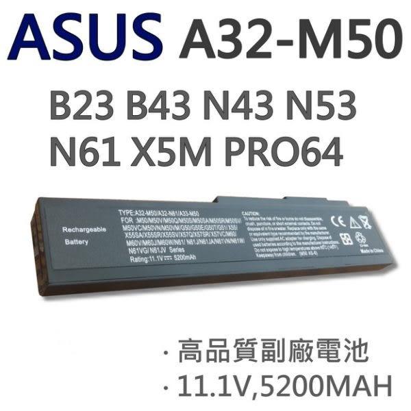 ASUS 華碩 A32-M50 6芯 日系電芯 電池 N43JR N43JV N43JW N52DA N52DC N52DR N52F N52J N52JA N53TA N53V N61 N61J N61JA N61JV