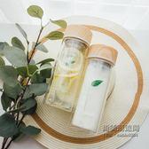 (交換禮物)韓版雙層葉子簡約玻璃杯創意潮流女學生軟妹小清新便攜韓國水杯子