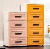 收納玩具五斗柜子歐式鞋柜嬰兒加厚塑料整理抽屜式衣柜子igo     琉璃美衣