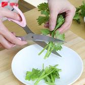 ✭米菈生活館✭【P357】不銹鋼強力剪刀 食品 雞骨剪 廚房 蔥花剪 強力食物剪 菜葉 蔬菜 水果