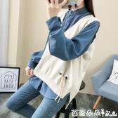 韓版寬鬆大V領針織馬甲外穿春秋季新款毛衣無袖背心外搭女裝『快速出貨』