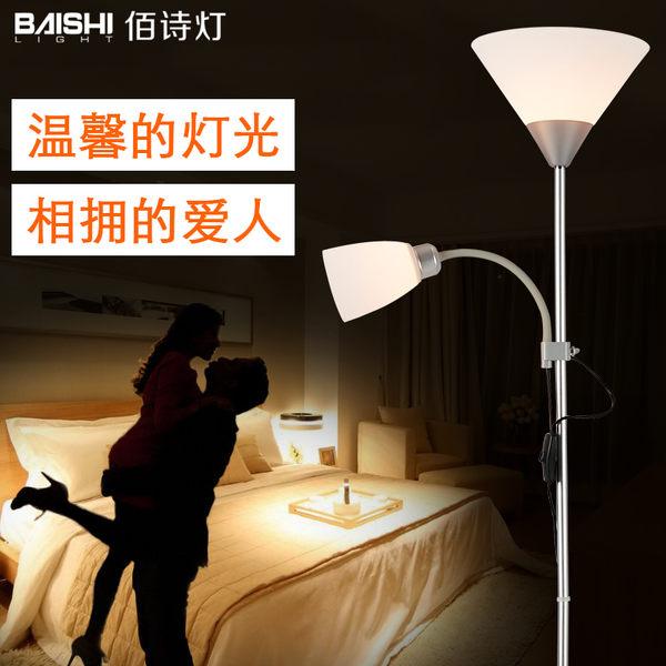 落地燈客廳簡約現代臥室護眼LED立式台燈創意書房鋼琴燈無遙控(雙胞胎款)