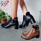 短靴-魔法學院粗跟短靴 #6278 現+預