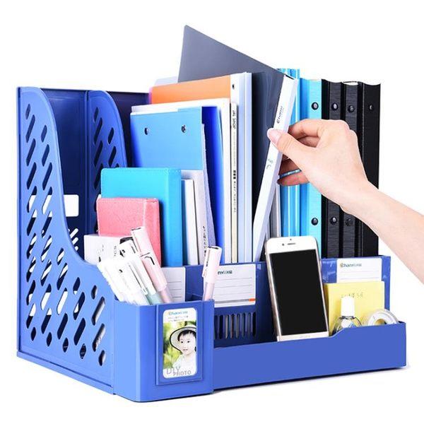 創易四欄文件架框學生書立架檔筐辦公用品簡易桌上面文件夾收納盒  wy