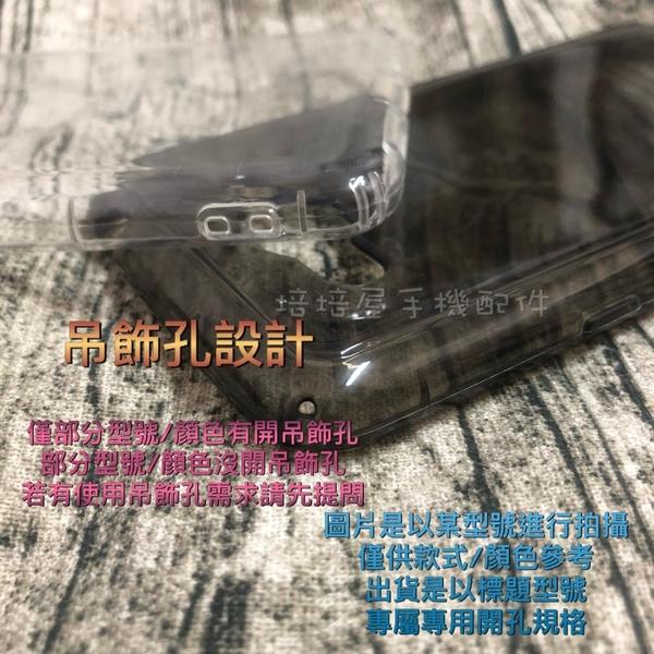 Sony Xperia XZS (G8232) 5.2吋《防摔空壓殼氣墊軟套》防摔殼透明殼空壓套手機套手機殼保護殼保護套