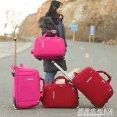 旅行包女手提拉桿包男大容量行李包防水摺疊登機包潮新韓版旅游包  igo 遇見生活