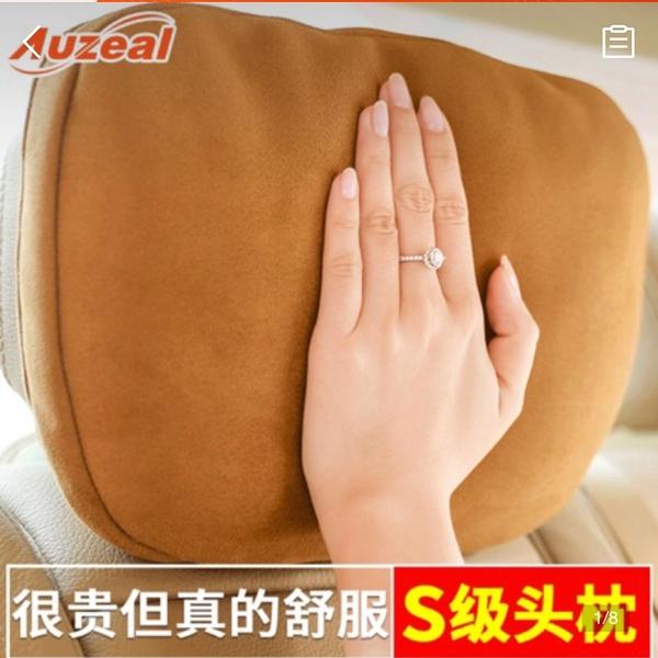 適用於奔馳s級邁巴赫頭枕汽車腰靠 車載翻毛皮頭枕車用護頸麂皮絨