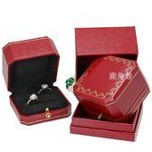 耳環 珠寶首飾盒創意婚禮森繫結婚戒指盒吊墜盒高檔戒盒項鍊盒對戒盒 鹿角巷YTL