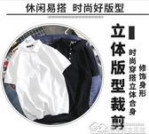 男士短袖t恤韓版潮流翻領POLO衫夏季港風純白情侶有領T恤 【快速出貨】