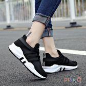 春季新款運動鞋女百搭跑步鞋黑色白色軟底繫帶透氣網面學生跑鞋【PinkQ】