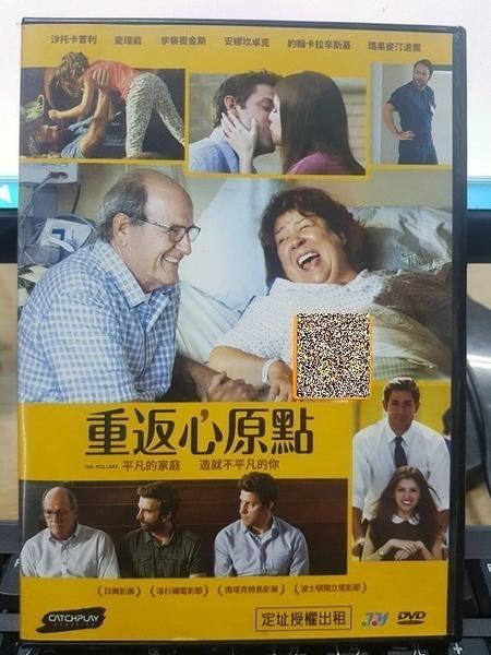 挖寶二手片-P04-238-正版DVD-電影【重返心原點】瑪果麥汀達爾 沙托卡普利 李察傑金斯(直購價)