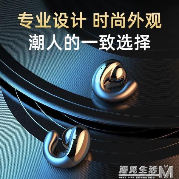 Amoi/夏新 S19半入耳式耳機無線雙耳運動5.0蘋果安卓超長待機 遇見生活